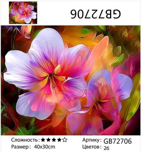 """АМ34 GB72706 """"Яркие лилии"""", 30х40 см"""