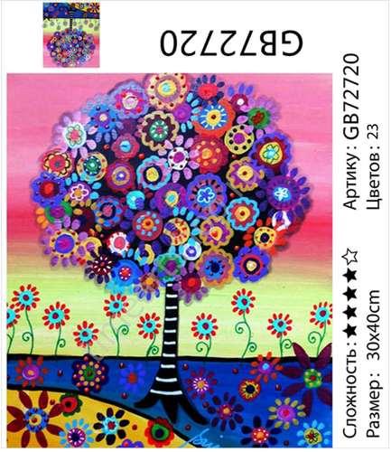 """АМ34 GB72720 """"Цветочное дерево"""", 30х40 см"""