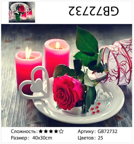 """АМ34 GB72732 """"Две свечи и роза"""", 30х40 см"""