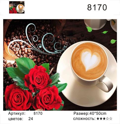 """РН 8170 """"Розы и капучино"""", 40х50 см"""