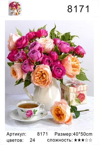 """РН 8171 """"Розы и чай"""", 40х50 см"""
