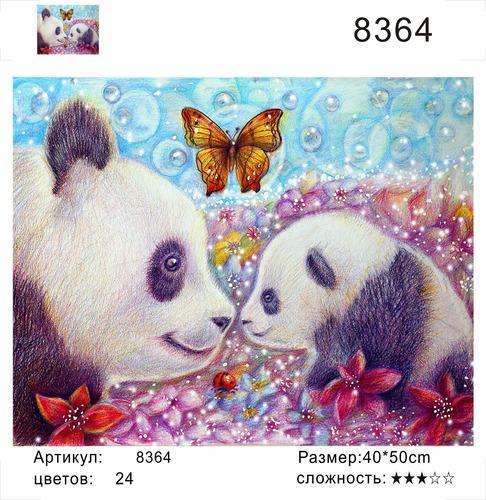 "РН 8364 ""Панды и бабочка"", 40х50 см"
