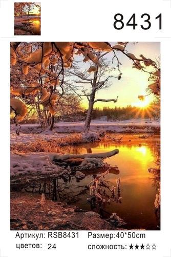 """РН 8431 """"Деревья и озеро на рассвете"""", 40х50 см"""