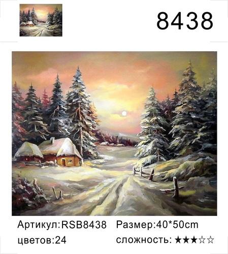 """РН 8438 """"Зимняя дорога мимо домика и елей"""", 40х50 см"""