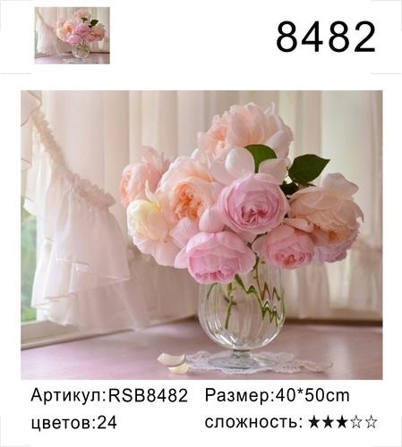 """РН 8482 """"Нежно-розовые цветы"""", 40х50 см"""