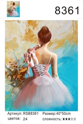 "РН 8361 ""Балерина с пуантами"", 40х50 см"