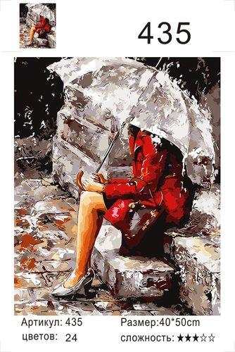 """РД 435 """"Девушка сидит под зонтом"""", 40х50 см"""
