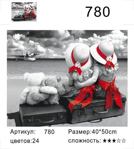 """РД 780 """"Две девочки на чемодане"""", 40х50 см"""