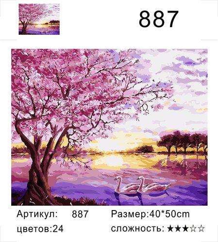 "РД 887 ""Два лебедя под сакурой"", 40х50 см"