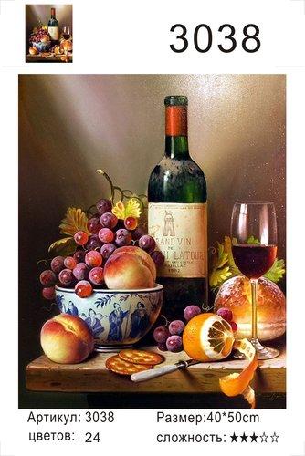 "РД 3038 ""Натюрморт с вином"", 40х50 см"