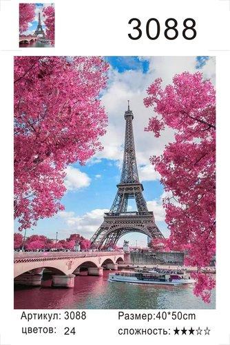"РД 3088 ""Розовые деревья на фоне Эйфеля"", 40х50 см"