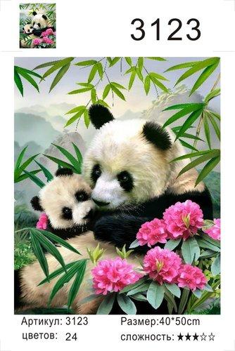 "РД 3123 ""Панда-мама с малышом"", 40х50 см"