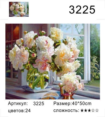 """РД 3225 """"Пионы на окне"""", 40х50 см"""