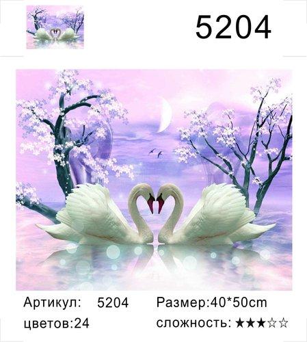 """РД 5204 """"Пара лебедей на сиреневом фоне"""", 40х50 см"""