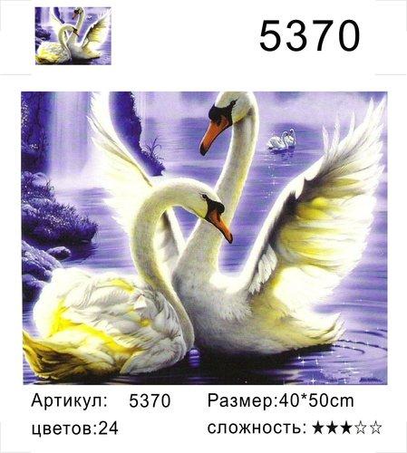 """РД 5370 """"Два лебедя на сиреневой воде"""", 40х50 см"""