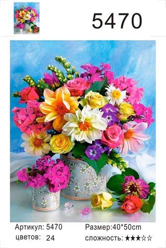 """РД 5470 """"Яркие цветы в большой и маленкой вазах"""", 40х50 см"""