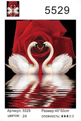 """РД 5529 """"Пара лебедей на фоне розы"""", 40х50 см"""
