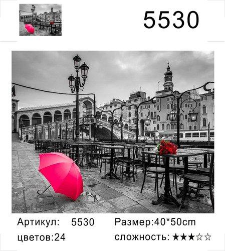 """РД 5530 """"Красный зонт в сером городе"""", 40х50 см"""