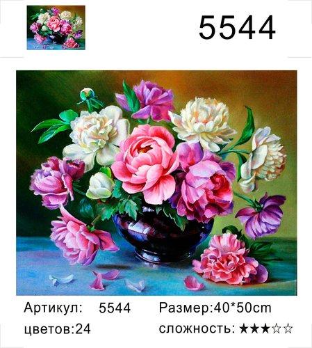 """РД 5544 """"Яркие пионы в черной вазе"""", 40х50 см"""