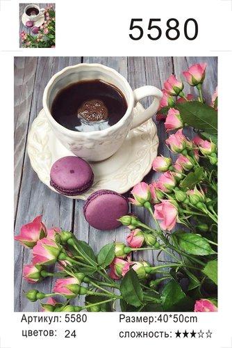 """РД 5580 """"Кофе с чокопаем"""", 40х50 см"""