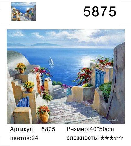 "РД 5875 ""Спуск к морю"", 40х50 см"