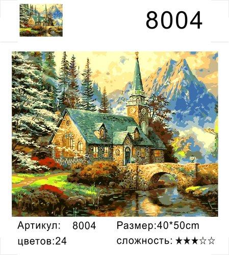 """РД 8004 """"Домик, мост, ели"""", 40х50 см"""