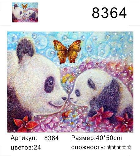 "РД 8364 ""Панды и бабочка"", 40х50 см"