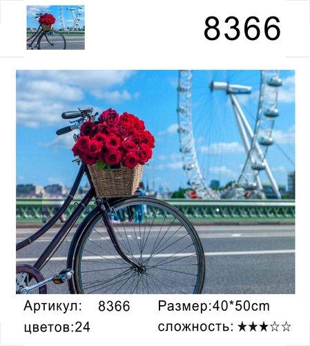 """РД 8366 """"Велосипед с цветами на фоне колеса обозрения"""", 40х50 см"""