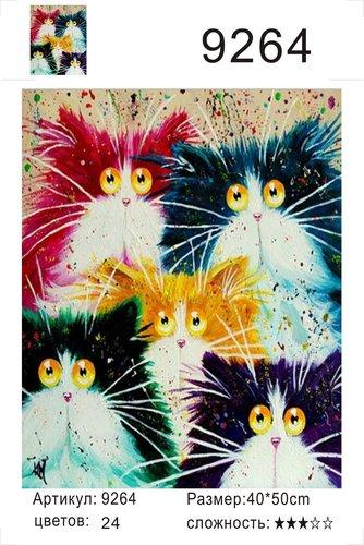 """РД 9264 """"Удивленные коты"""", 40х50 см"""