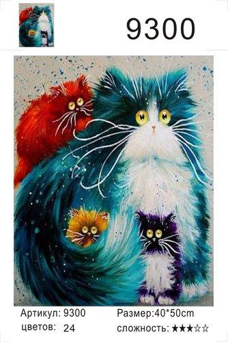 "РД 9300 ""Зеленая кошка и три котенка"", 40х50 см"
