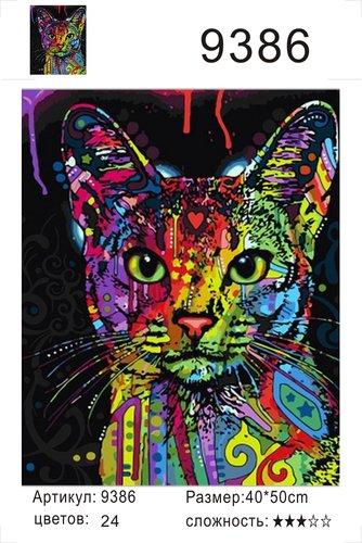 """РД 9386 """"Цветной кот"""", 40х50 см"""