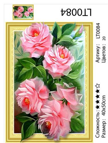 """АМ3D LT0084 """"Розовые пионы"""", 40х50 см"""
