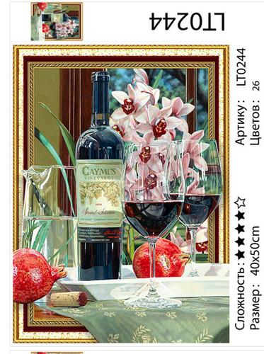 """АМ3D LT0244 """"Вино и гранаты"""", 40х50 см"""