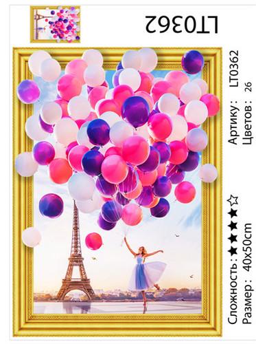 "АМ3D LT0362 ""Девушка с шарами на фоне Эйфеля"", 40х50 см"