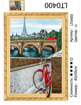 "АМ3D LT0400 ""Велосипед на набережной"", 40х50 см"