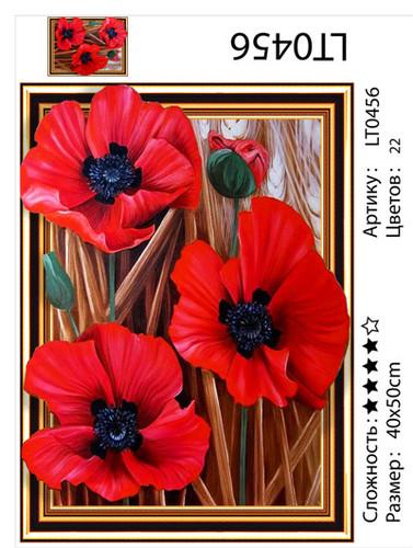 """АМ3D LT0456 """"Красные маки"""", 40х50 см"""