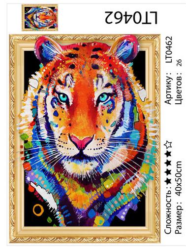 "АМ3D LT0462 ""Цветной тигр"", 40х50 см"
