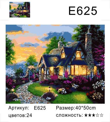 """РН Е625 """"Сказочный домик"""", 40х50 см"""