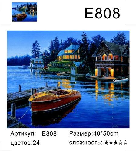 """РН Е808 """"Лодка на вечерней реке"""", 40х50 см"""