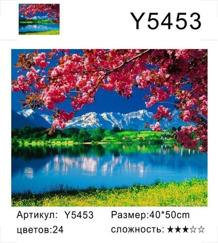 """РН Y5453 """"Сакура на фоне озера и гор"""", 40х50 см"""
