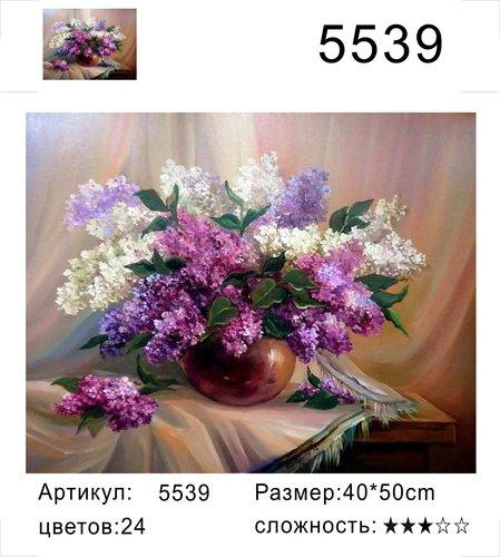 """РН Y5539 """"Разноцветная сирень в коричневом горшке"""", 40х50 см"""