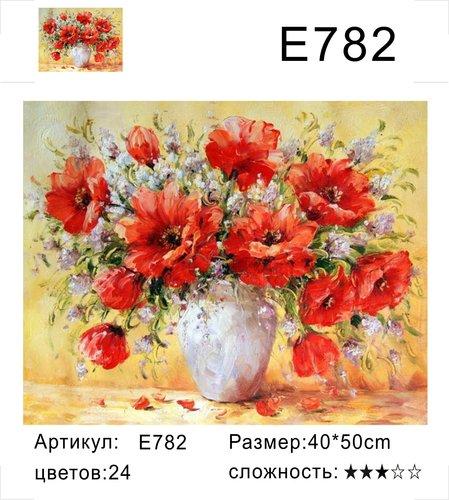 """РН Е782 """"Маки в белой вазе"""", 40х50 см"""