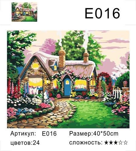 """РН Е016 """"Пряничный домик"""", 40х50 см"""
