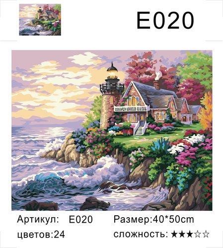"""РН Е020 """"Маяк у домика на берегу"""", 40х50 см"""