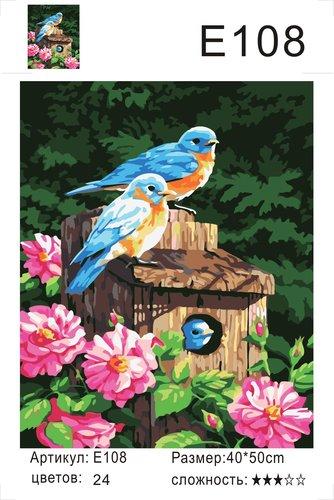 """РН Е108 """"Птицы, скворечник, цветы"""", 40х50 см"""