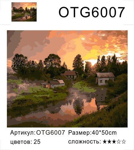 """РН OTG6007 """"Хутор у пруда на закате"""", 40х50 см"""