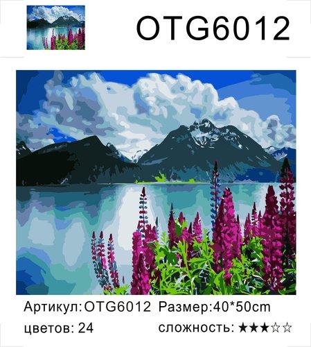 """РН OTG6012 """"Длинные цветы на фоне озера"""", 40х50 см"""