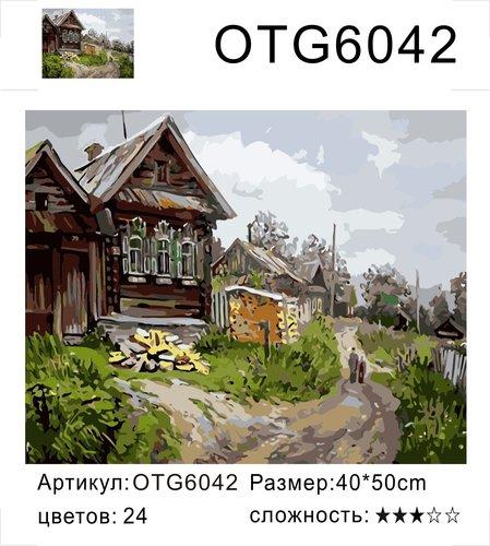 """РН OTG6042 """"Дрова у дома"""", 40х50 см"""