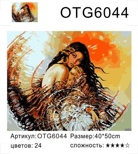 """РН OTG6044 """"Девушка"""", 40х50 см"""