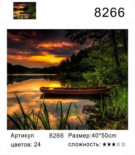 """РН 8266 """"Лодка у берега вечером"""", 40х50 см"""